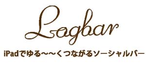 Lagbar_logo_top